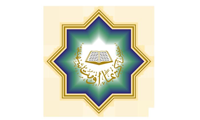 SMA Isy Karima